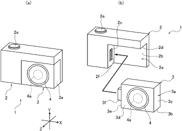 Patent Ricoh GXR Image Stabilization