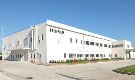Завод Fujifilm на Филиппинах